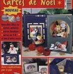 CARTES_DE_NOEL